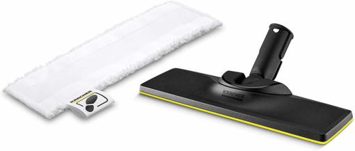 Picture of Karcher Floor Nozzle Set EasyFix