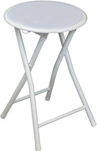 Picture of Harbour Housewares Round Compact Folding Stool - White