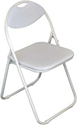 Picture of Harbour Housewares White Padded - Folding - Desk Chair/White Frame - Pack of 1