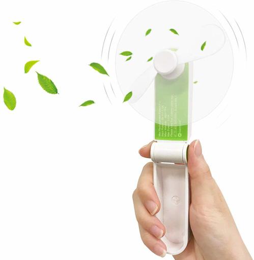 Picture of Genround Hand Held Fan, Hand Fan Battery Operated, Mini Portable Fan USB Travel Fan, Electric Handheld Fan Rechargeable, Foldable Pocket Fan, Travel/Home/Personal Fan Cooling (2 Speed)by Genround