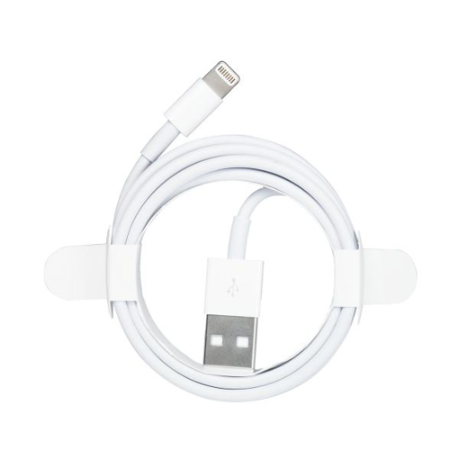 Picture of Apple iPhone Fast Charging Lead Lightning To USB Cable 1M Long
