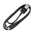 Picture of Samsung Genuine (Black) USB Data Cable Galaxy S2 S3 S4 S6 S6 Edge S7, A5 (2016), J5 J7 & Other Micro Ports